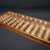 江戸時代の珍しい算盤 s-56