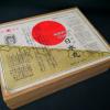 大正時代の家伝薬 「日本丸」 s-89