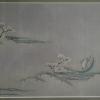 江戸縮緬 月の舟を漕ぐ兎図 額入り n-30