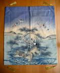 古布 江戸縮緬 袱紗 飛鶴と亀に松の図 n-37