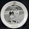 昭和34年天皇皇后ご成婚記念プレート s-237