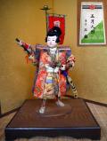 五月人形 桃太郎 三越製 s-268