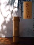 生野徳三 竹花入れ掛け花にも 父人間国宝・生野祥雲斎/茶道具/竹工芸 k-80