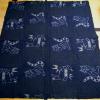 古布 絣 藍染木綿 竹に雀とユーモラスな虎 n-47