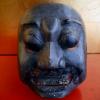 古い木彫の面 雅楽か伎楽か s-347
