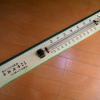 昭和レトロ 木製大きな温度計 s-348