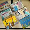 キリスト教 紙芝居 基督教児童図書 s28年など6セット