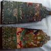 平安貴族宮廷祝い図 羽子板形硯箱 k-119