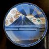 志田窯 染錦 九寸皿 日の出富士山帆掛け舟の図 t-828
