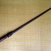 武具 兜割 鉢割 鉄刀 s-470