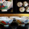統制陶器 デッドストック 子供茶碗 桃太郎 t-857
