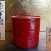 越前漆器 山本英明作 丸型三段重 可愛いサイズ 弁当箱 k-131