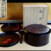 茶道具 茶懐石 飯器 丸盆杓子付 平安堂塗製 鈴木表朔 k-133