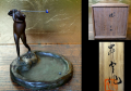 鋳銅 置物 昇雲作 「蛙」 蛙のゴルファー s-492