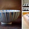 仁清十草 茶碗12客 平安香雲造  茶道具 清水焼 未使用又は新同品 t-902