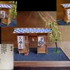 時代 江戸小物細工 蕎麦屋 二八蕎麦 おかめ蕎麦 版画とセット s-501