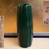 竹芸 阿古陀形花入 在銘共箱入 艶やかな緑の漆の美しさ k-144