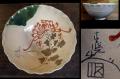 瀬戸 菊花文菓子鉢 織部釉 在銘  t-926