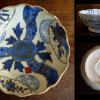 古伊万里染錦 大ぶり膾皿 平鉢 雪輪幾何文と草花文 t-951