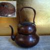 時代 銅製 瓢箪形 湯沸 湯瓶 葉の蓋 蔓の取っ手 s-534