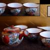 九谷焼 煎茶器揃 菖蒲 六歌仙 山水文 t-1052