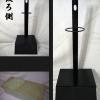 茶道具 夜咄の灯火具 短檠 状態良好品 灯燭具 k-171