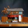 江戸趣味小玩具 ミニチュア お茶屋さん 「新茶入荷仕候」 s-546