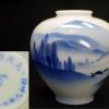 昭和9年 香蘭社製 久大線全通記念 間組 花瓶 t-1093
