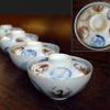 古伊万里染錦の小ぶりな蓋付茶碗4客 丸文鶴亀松竹梅 t-1119