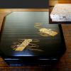 木地黒漆 弁当箱 重箱 菓子器 縁高 女郎花と梅 春秋に使えます t-1192
