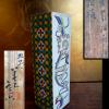 九谷焼 武腰善太郎 花瓶 色絵四角海底の譜 t-1125