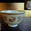 茶道具 抹茶茶碗 花とウサギ 渓峰作 京焼 清水焼  t-1133