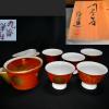 九谷焼 洋山造 煎茶器揃 共箱 状態良好美品  煎茶道具 t-1158