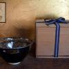 茶道具 玳玻(たいひ)天目茶碗 万代草山造 鼈甲のような輝き t-1160