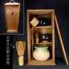 雛道具 ミニチュア桐短冊箱揃の茶道具セット s-573