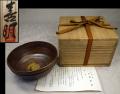 茶道具 抹茶茶碗 安原喜明 師宮川香山 板谷波山 紅椿窯 共箱 t-1206