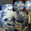 古伊万里染付 輪花六つ割膾皿2客 見込み鳥・星座・木賊文 t-1213