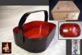茶道具 木製 漆器 意求一閑造 手付き小判形器 菓子器か k-220