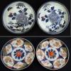 伊万里色絵手塩皿と膾皿4点 これから見頃の牡丹の花 t-1322