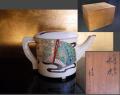 茶道具 仁清写扇面水次 平安香泉造 共箱 水注 陶磁器 t-1326