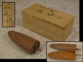 茶道具 一位木彫 傘香合 西村公之作 一位一刀彫   k-238