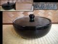 茶道具 平水指 小石原焼 無傷完品 美品 t-1389
