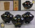 平安象彦 吸い物椀 秋草文3客と雲錦手1客 美品 k-246