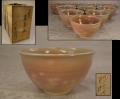 萩焼 数茶碗10客 大野瑞峰作 ほぼ未使用 茶道具 t-1417