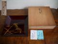 茶道具 溜塗稲蒔絵 菓子盆 平安光村作 稲穂 秋の風情 京漆器 k-261