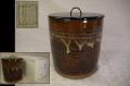 茶道具 高取焼 水指 遠州七窯 美しい釉薬の変化 中古美品 t-1145