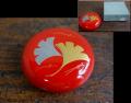 茶道具   香合 「銀杏」 木製  二度塗  朱漆  秋の茶道具 k-267