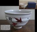 茶道具 抹茶茶碗 流水に紅葉と桜 雲錦手 ほぼ未使用 t-1470