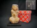 但馬木彫   松田一戯 可愛い女の子 祈りの姿 木彫り人形 s-626
