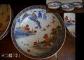 伊万里焼 色絵鉢三つ組 縁起良い文様 蓬莱山 鶴 千鳥 万年青 七宝 t-1493